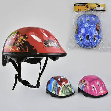 Шлем защитный С 29654 (50) 4 вида, фото 2
