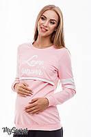 Свитшот для беременных и кормления LUNA, розовый*, фото 1