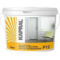 Краска Kapral Р 12, 3,5 кг (2.5л) - Белая матовая водно-дисперсионная краска для потолков и стен