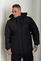 Куртка Полиция зимняя уставная Тип В нового образца, бушлат черный Полиция