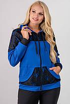 Женский батальный спортивный костюм Сайла, цвет электрик / размер 54-64 , фото 3