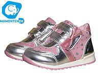 Демисезонные ботинки С.Луч  р 21-26