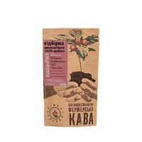 Коста-Рика Finca coffee светлая обжарка 250 г