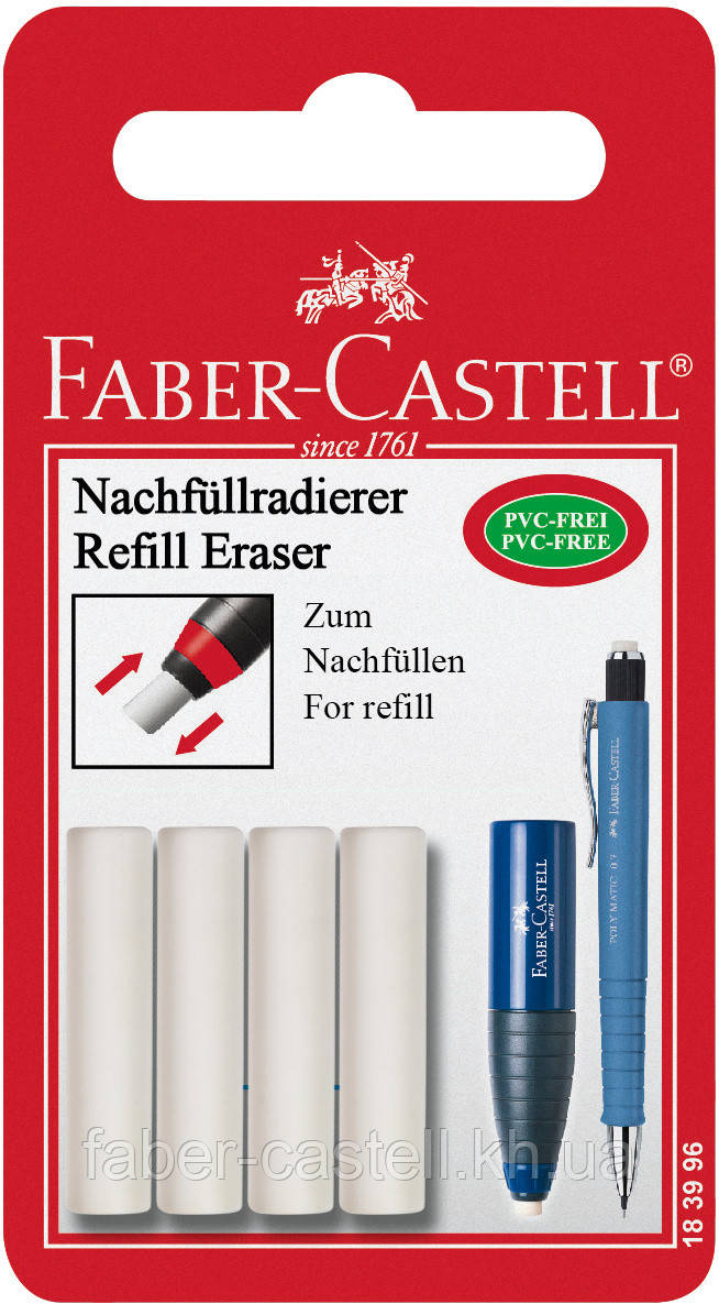 Набір змінних гумкою до механічного олівця Faber-Castell Polly 4 шт., 183996