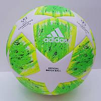 Мяч футбольный Adidas UEFA Champions League (бело-зеленый)