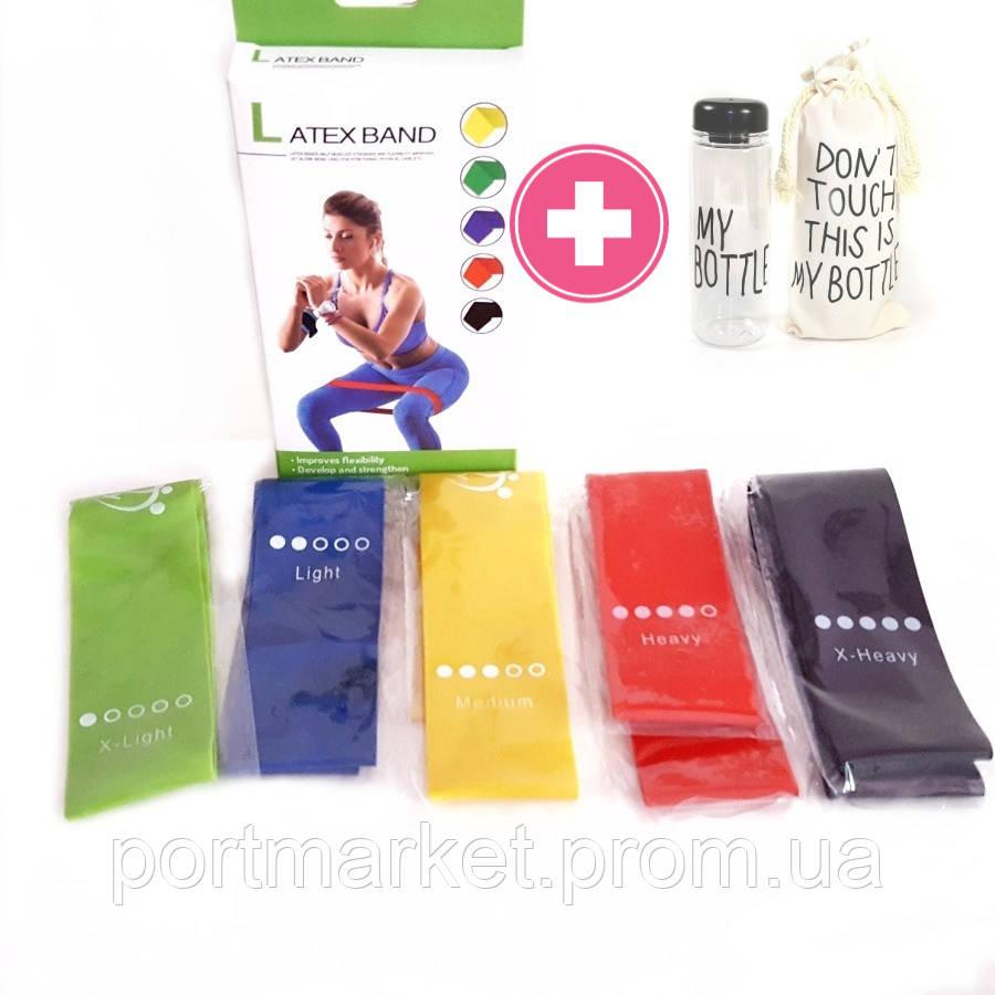 Набор резинок для фитнеса и йоги 5 шт.Резинки для фитнеса и йоги 30 см / Фитнес резинка / Спорт резинка