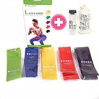 Набор резинок для фитнеса и йоги 5 шт.Резинки для фитнеса и йоги 30 см / Фитнес резинка / Спорт резинка, фото 1