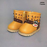 Зимові черевики для хлопчика. 21