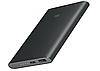 Внешний аккумулятор Power Bank Xiaomi Mi Slim 24000 mAh, супер тонкий, фото 7