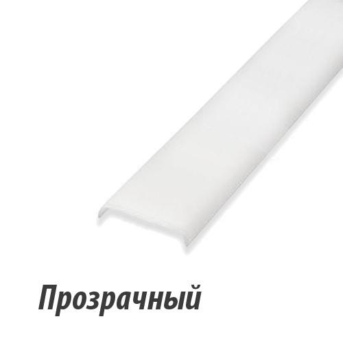 Экран прозрачный к LR-профилю -1м (4829)