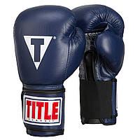 Боксерские перчатки TITLE CLASSIC LEATHER ELASTIC. Перчатки для бокса синие