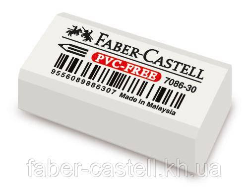 Ластик Faber-Castell 7086-30 вініловий білий , 188730