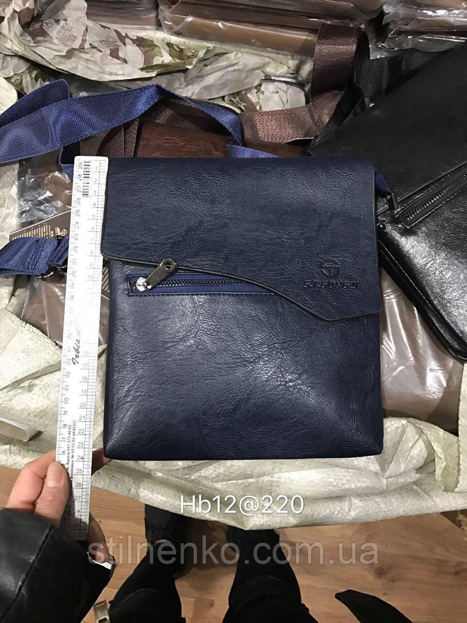 Чоловіча сумка HB 12