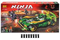 Конструктор Bela Ninja Ночной Вездеход Ниндзя, 10803