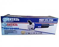 Шина шлифовальная угловая Витязь МШУ-125/1000 Е короткая ручка(регулировка оборотов)