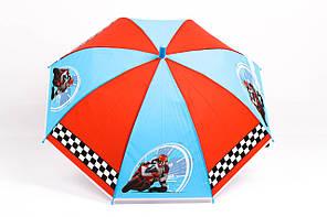 Зонт детский машины красный+голубой