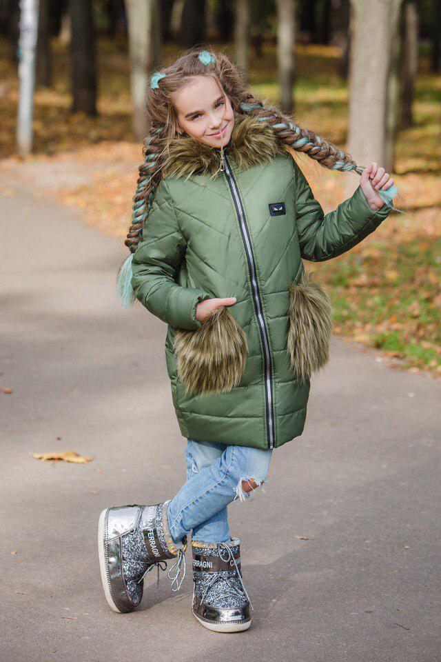 """Детская теплая куртка на синтепоне """"Marika"""" с карманами и капюшоном"""