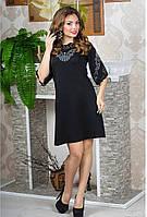 """Платье большего размера """"Юлия"""" 46-52р."""
