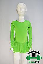Купальник для гимнастики и танцев с юбкой (цвет в ассортименте) 3XS, Салатовый