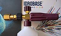 Пенная насадка Idrobase для моек Керхер (Karcher) HD, HDS-серии с 2017 г.