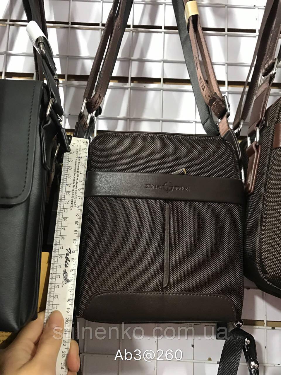 Чоловіча сумка SHVATTE