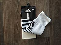 Детские Гетры Adidas (белые)