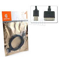 Прочный USB кабель для Samsung Galaxy Tab 1/2 Черный