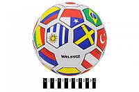 Мяч футбольный резиновый SPR3001 (68-71 см) (шт.)