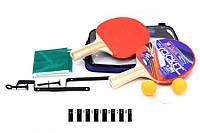 Тенисные ракетки (3 шарика+сетка, чехол) W1325RK (шт.)