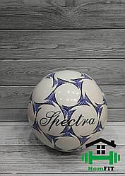 Мяч футзальный, белый