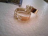 """(Пара) Серебряные обручальные кольца с золотыми вставками """"Цепочки"""""""