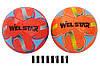 Мяч футбольный WELSTAR SMPVC3974 A/C/D/E (68-71 см) (шт.)
