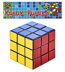 Головоломка кубик рубика.Кубик рубик для детей.Цвета кубик рубик.