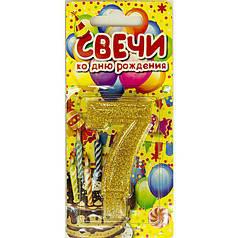 Свеча цифра с блестками 7, золото