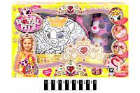 Набор креативного творчества Royal pet's сумочки с собачками RP-01-01U, 02U, 07U (П) (шт.)