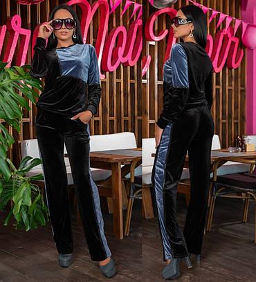Н. Женский прогулочный бархатный костюм. Чёрный с серым, 3 цвета.