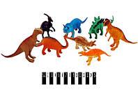 Динозавр Dino World (кульок) 283 р.35*19,5 см (шт.)