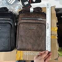 Чоловіча сумка ABOSHIJIA 901