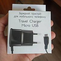 Зарядное устройство для micro USB 800mAh, для зарядки телефона