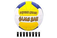 Мяч волейбольный GAME BALLS 25 (шт.)
