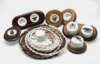 Ретро розетки и выключатели, ретро проводка, проводка под старину: купить в Украине - ретро электрика, Харьков