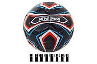 Мяч футбол. лакированный EURO PASS 08 (4-х слойное покрытие, латексная камера) (шт.)