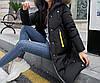 Пуховик женский Norim AL-8492-10