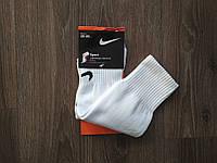 Детские Гетры Nike (белые)