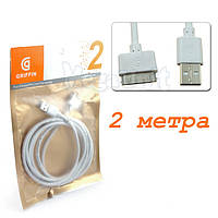 2 метра. Прочный USB кабель для Apple iPhone 4/3G