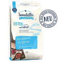 Bosch Sanabelle (Санабель) Kitten Киттен сухой корм для котят беременных и кормящих кошек 2 кг