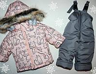 Детский Зимний комбинезон   +куртка  Кошки 1-2,2-3,3-4,4-5 ЛЕТ, фото 1