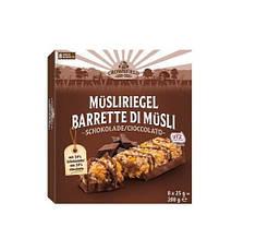 Батончик- мюсли Crownfield Schokolade 8X25g