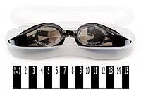 Очки для плавания (футляр) G217H (шт.)