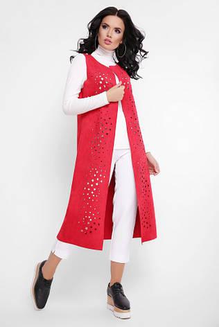 Удлиненный стильный кардиган из экозамши красный, фото 2